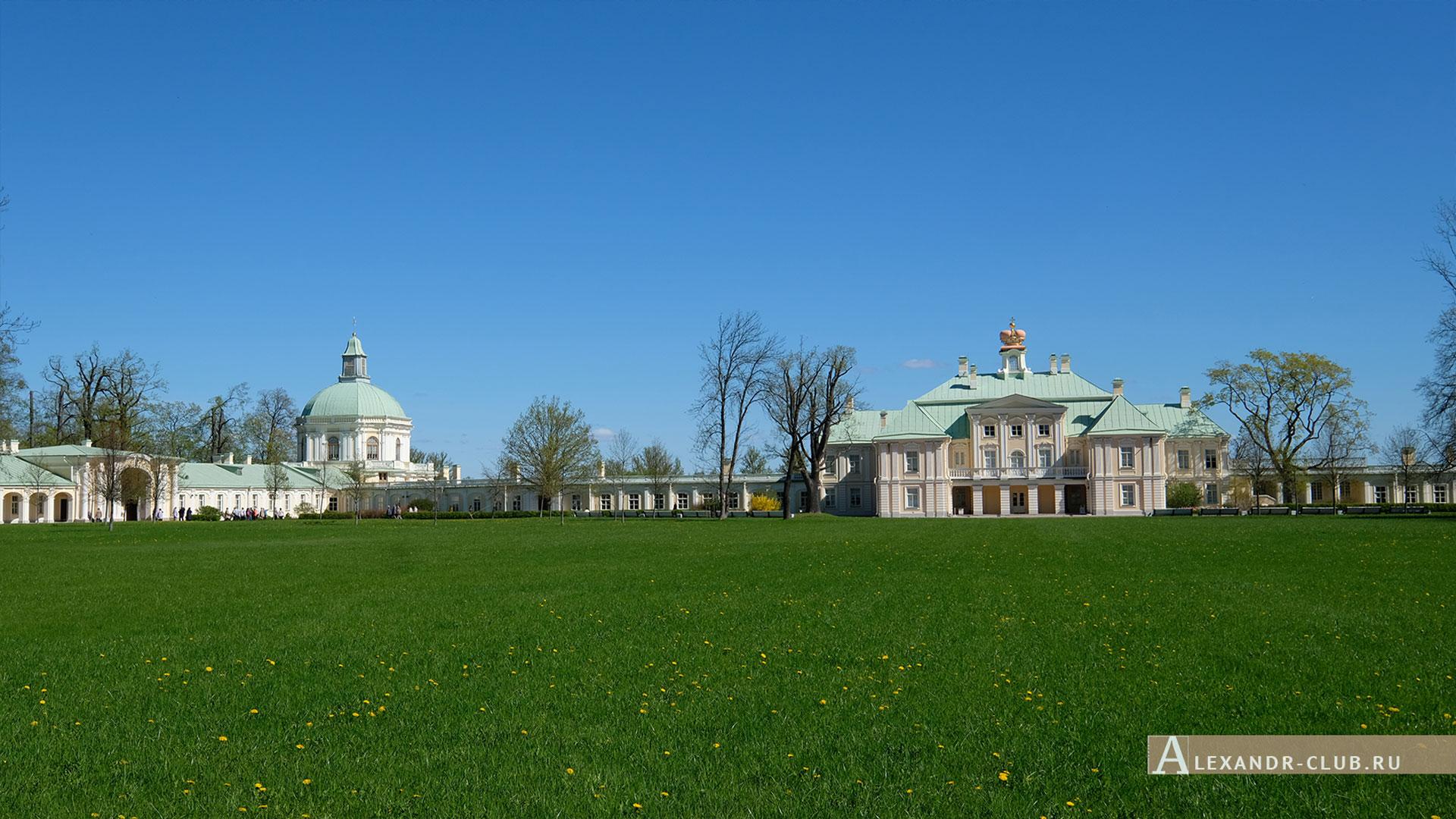 Ораниенбаум, весна, Большой Меншиковский дворец и дворцовая церковь