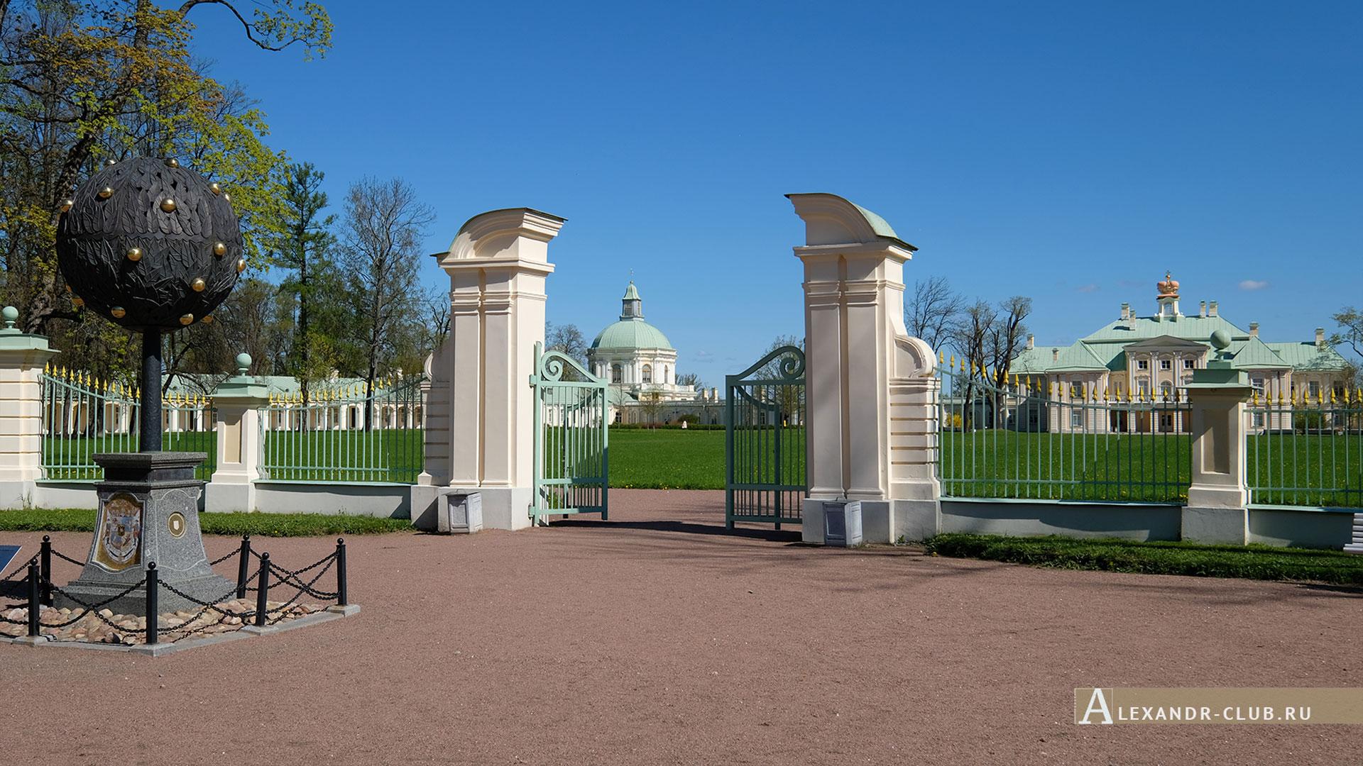 Ораниенбаум, весна, Большой Меншиковский дворец, двор