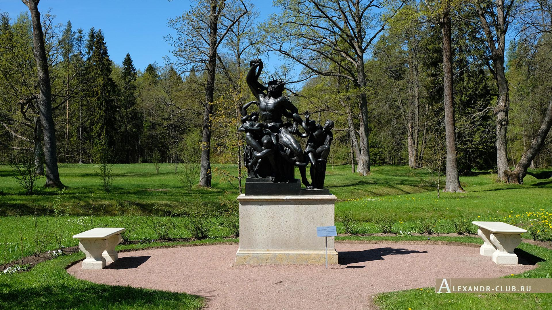 Ораниенбаум, весна, скульптурная группа «Лаокоон»