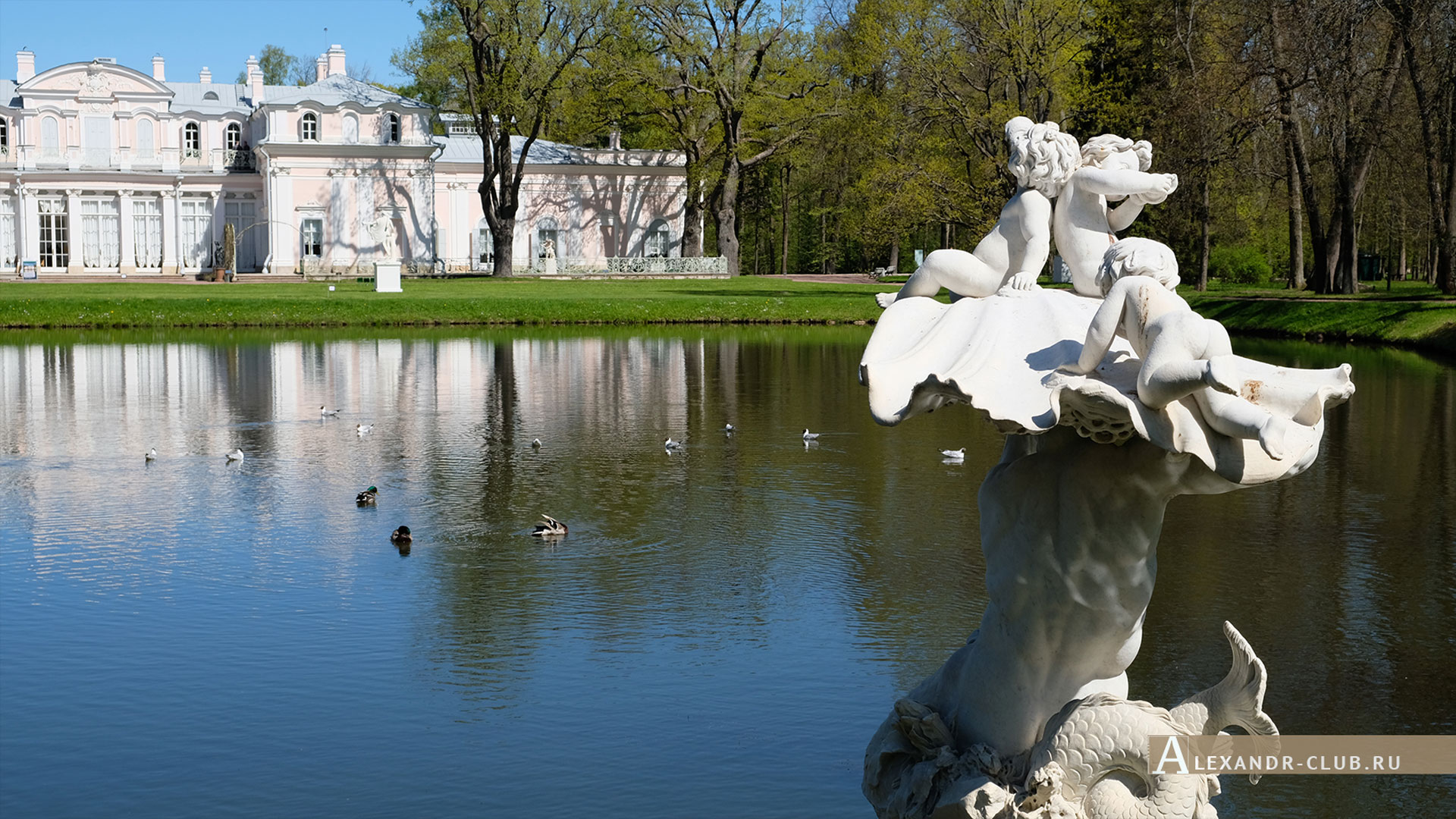 Ораниенбаум, весна, Китайский пруд, Китайский дворец