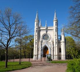 Петергоф, парк Александрия, церковь святого Александра Невского
