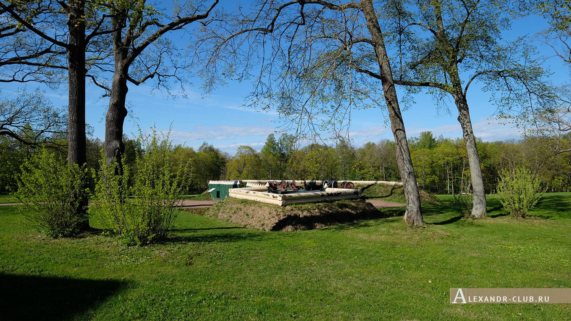 Петергоф, парк «Александрия», весна, редут