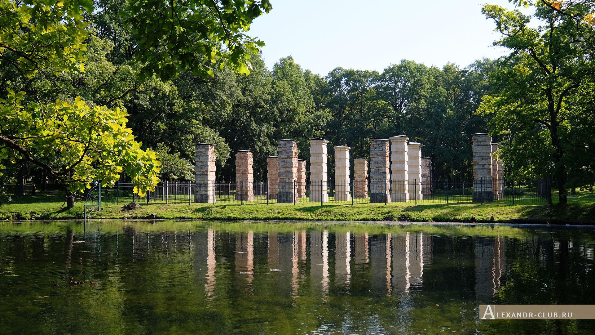 Гатчинский парк, лето, Адмиралтейство