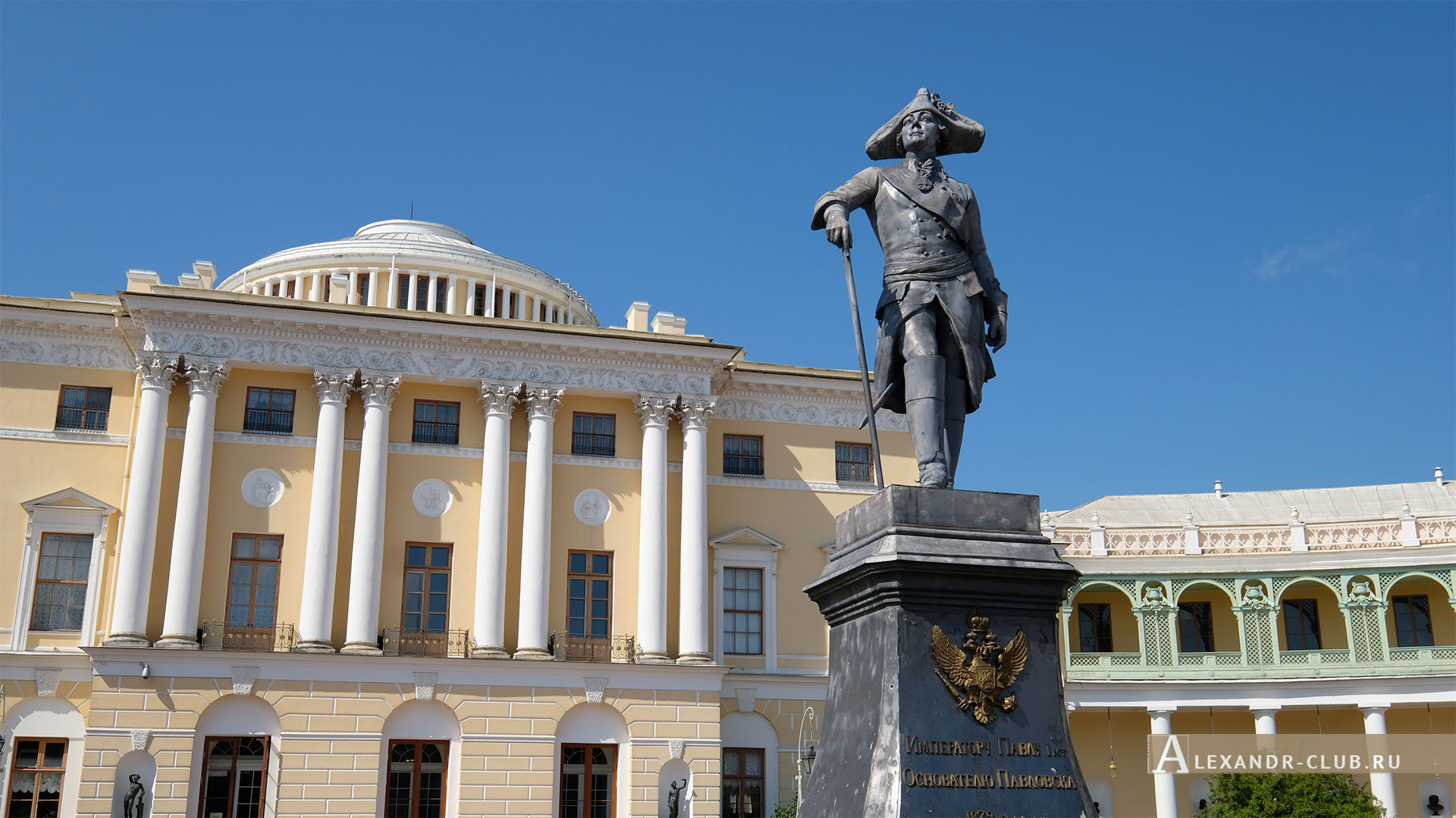 Павловск, лето, Большой Павловский дворец