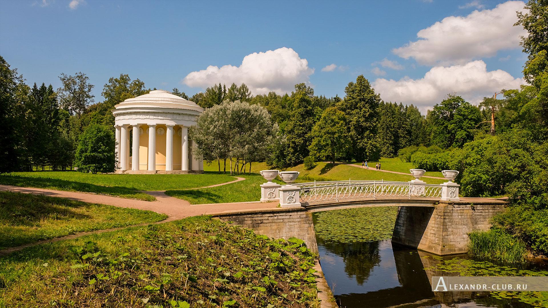 Павловск, лето, Павловский парк, Храм Дружбы