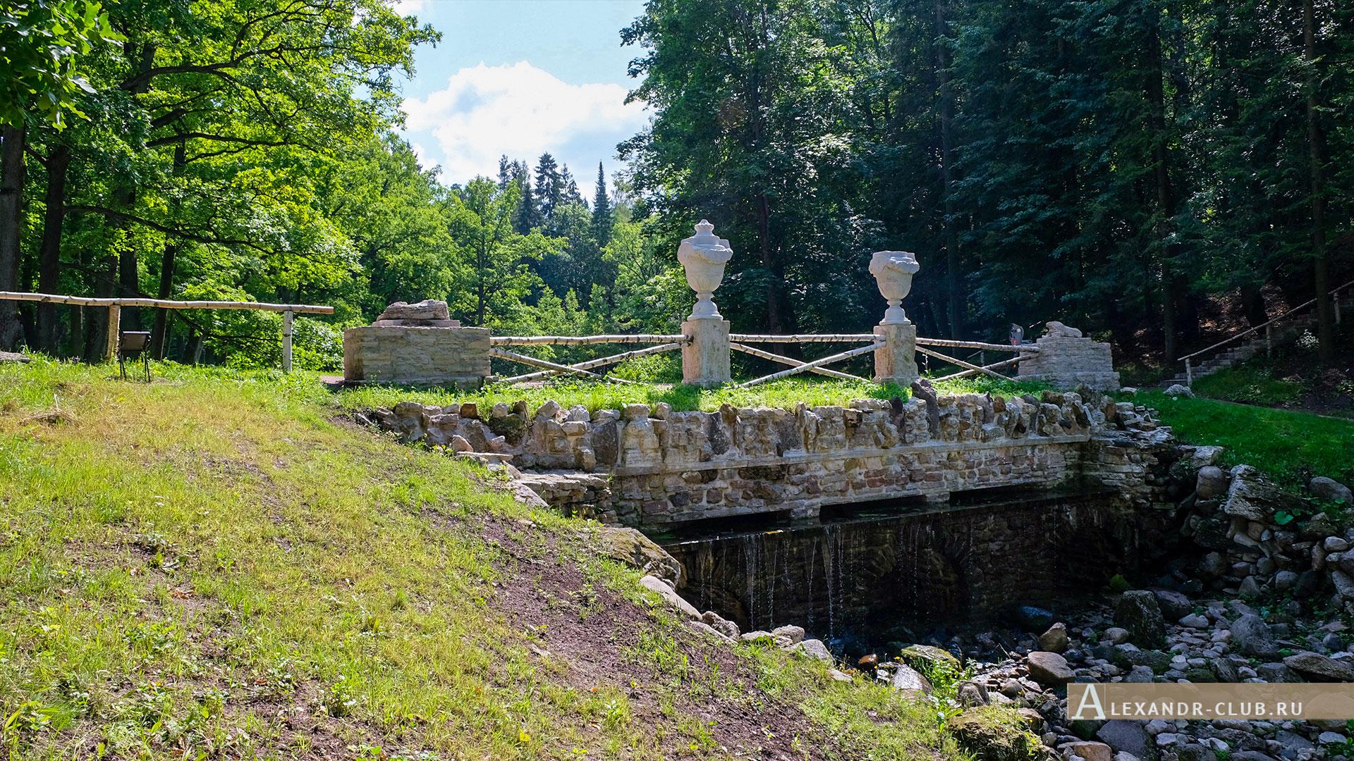 Павловск, лето, Павловский парк, Руинный Каскад