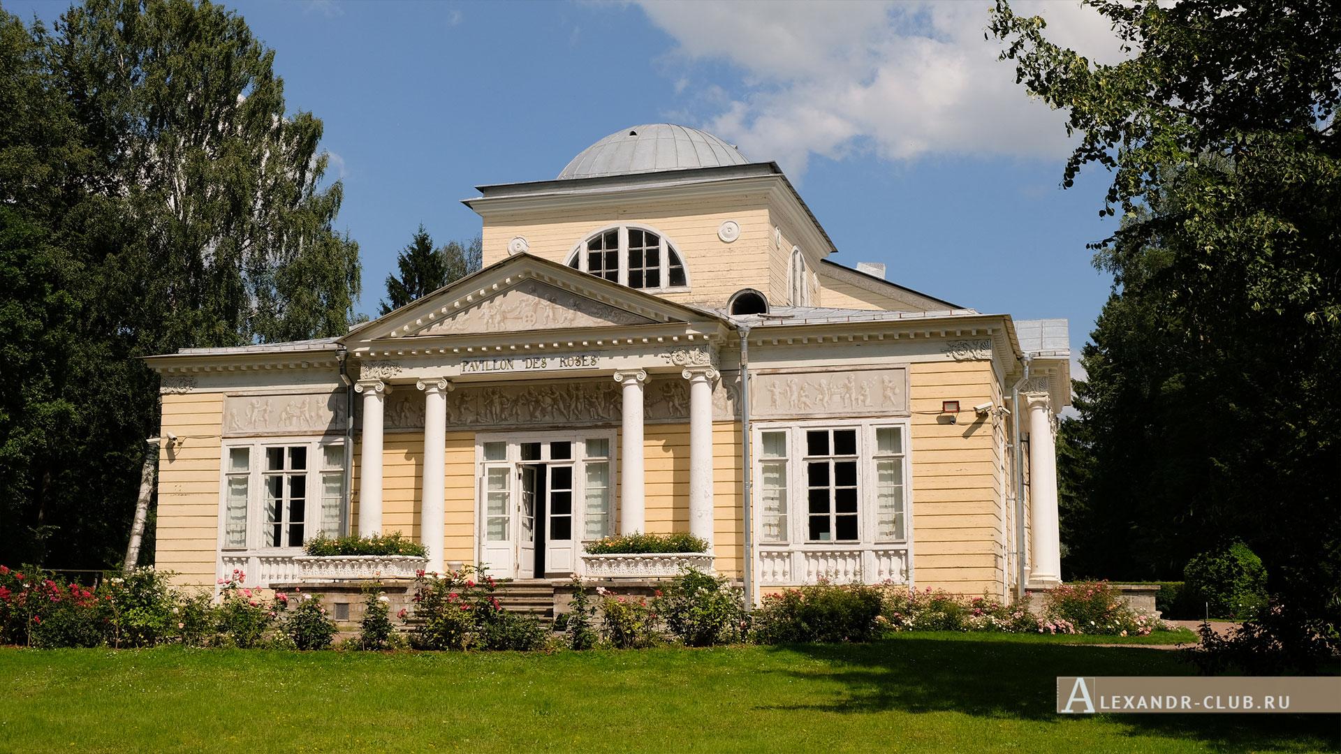 Павловск, лето, Павловский парк, Розовый павильон