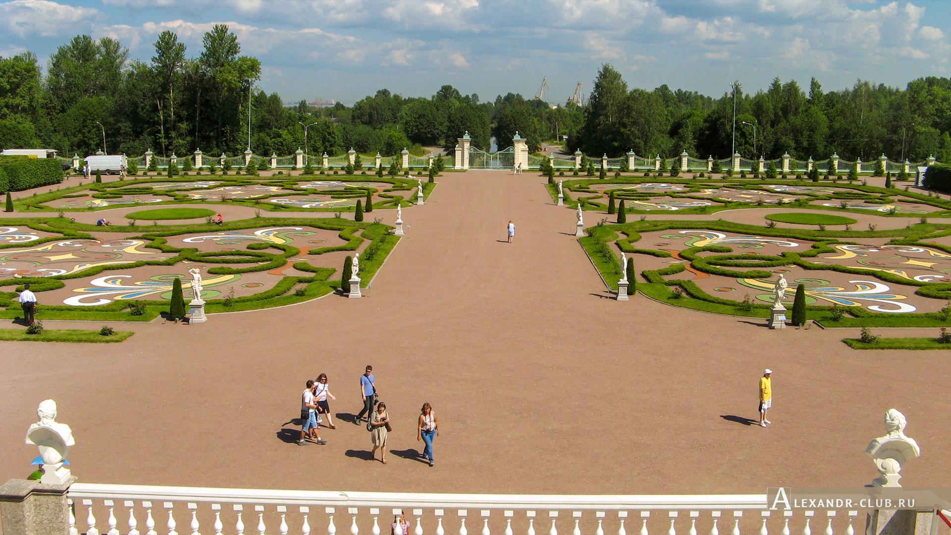 Ораниенбаум, лето, Большой Меншиковский дворец, Нижний сад