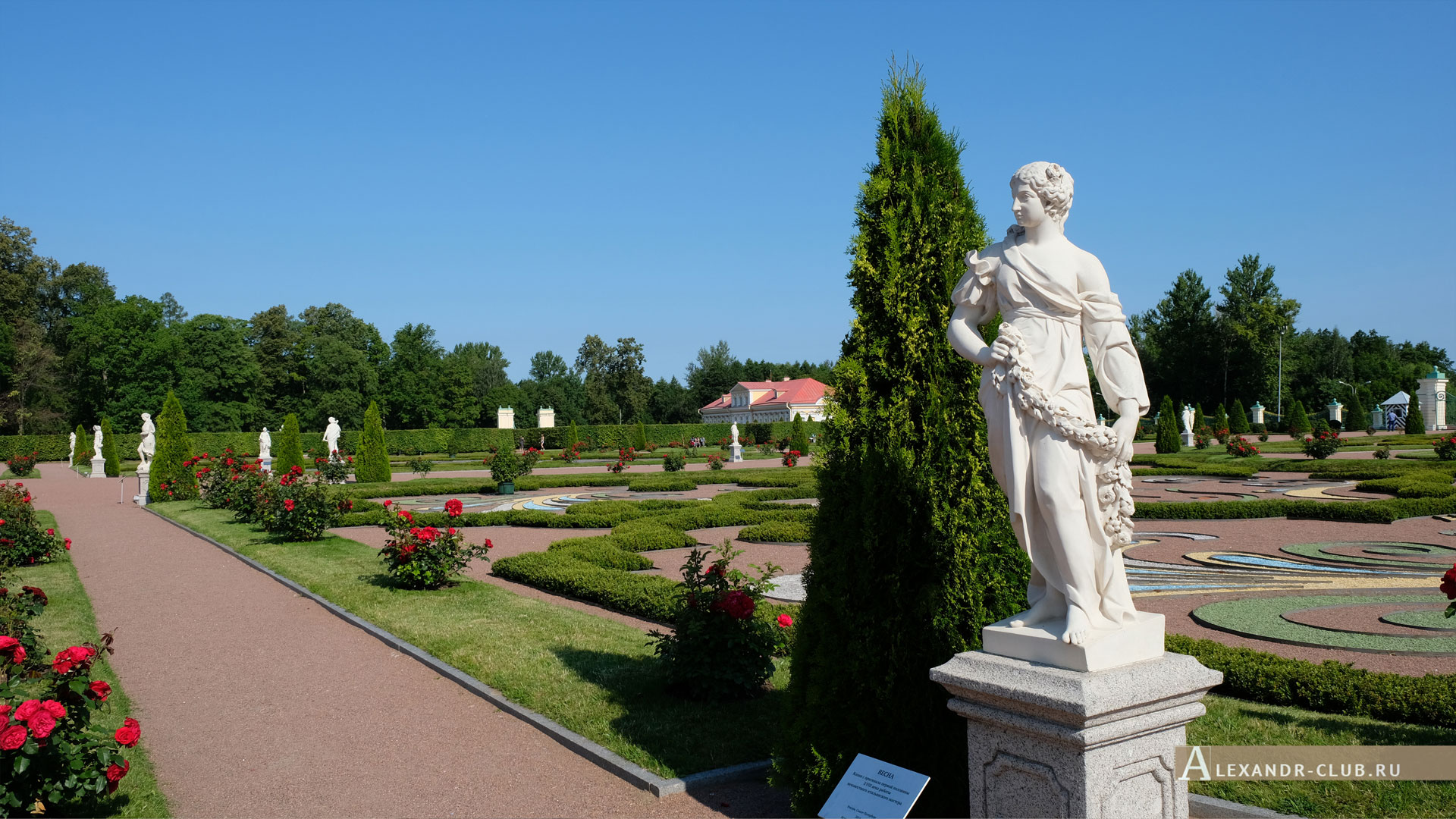 Ораниенбаум, лето, Нижний сад