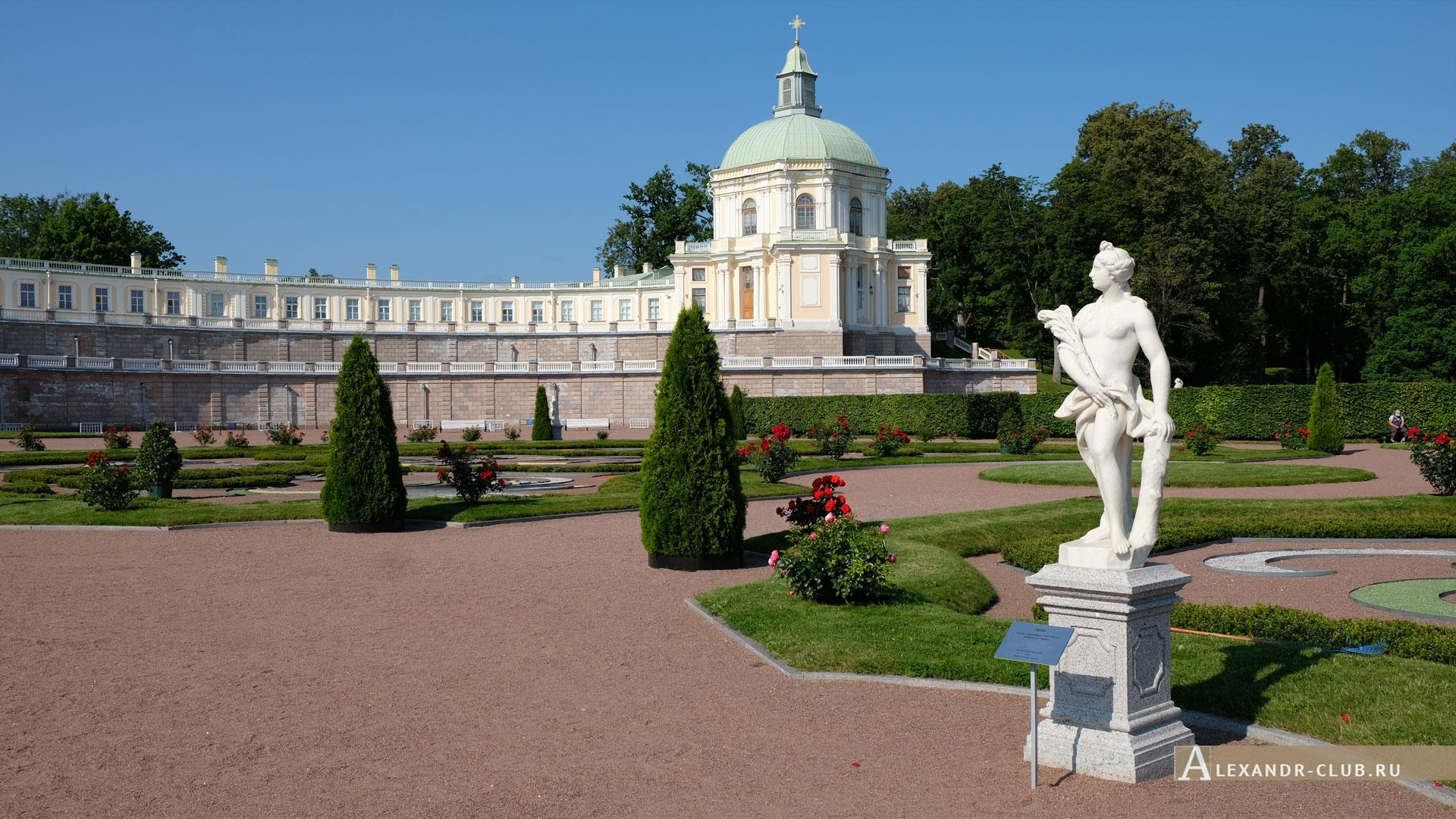 Ораниенбаум, лето, Большой Меншиковский дворец, Нижний сад, дворцовая церковь
