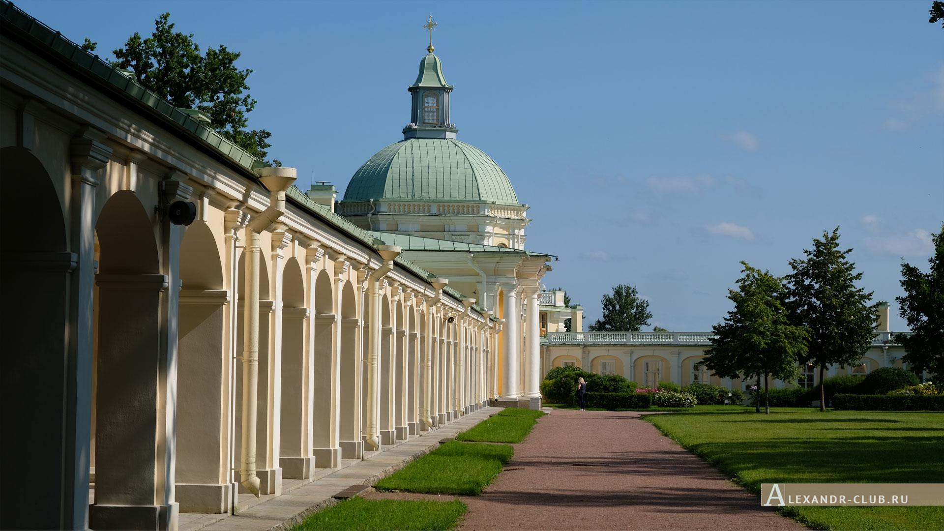 Ораниенбаум, лето, Большой Меншиковский дворец, служебный флигель