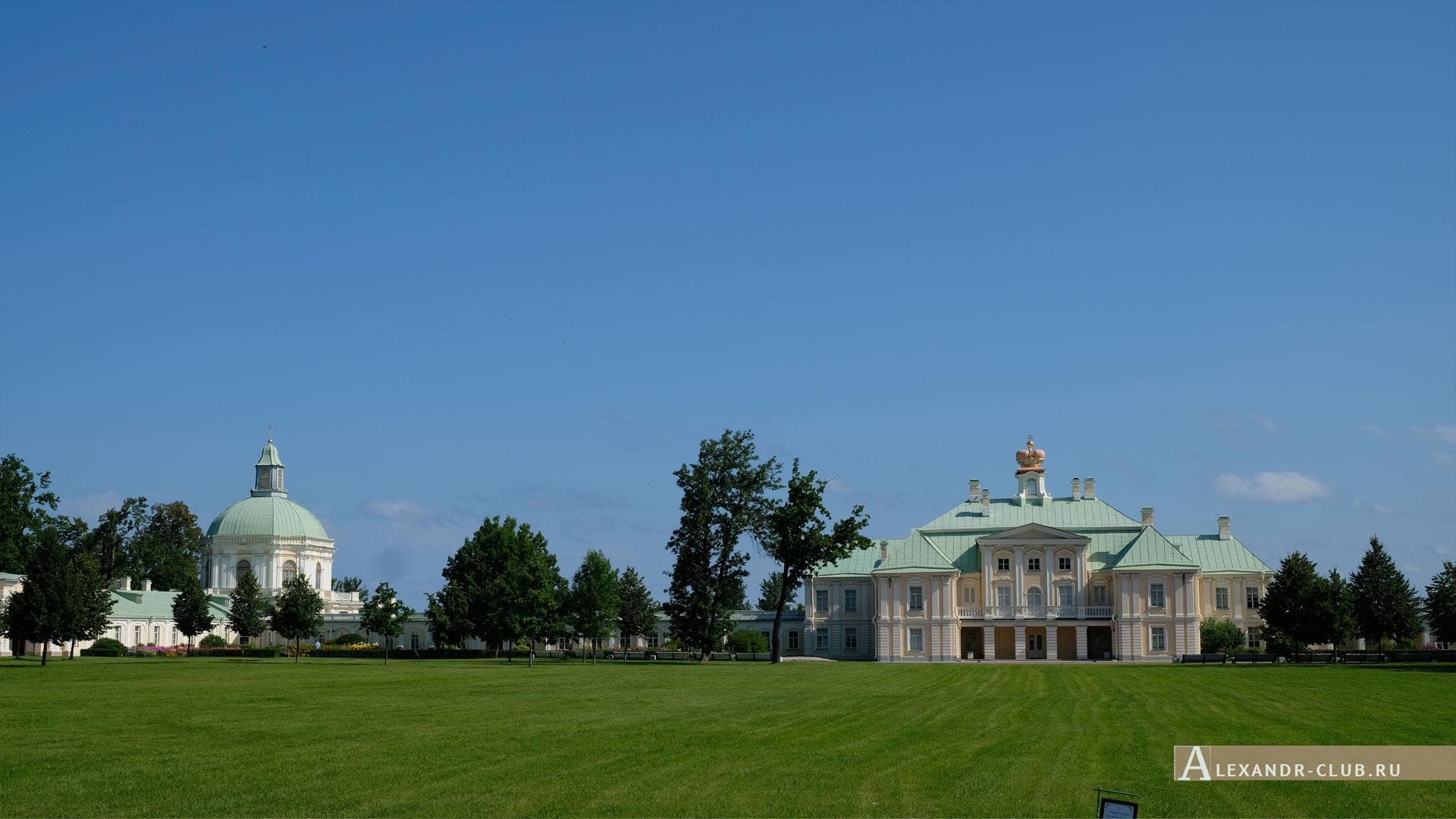Ораниенбаум, лето, Большой Меншиковский дворец, дворцовая церковь