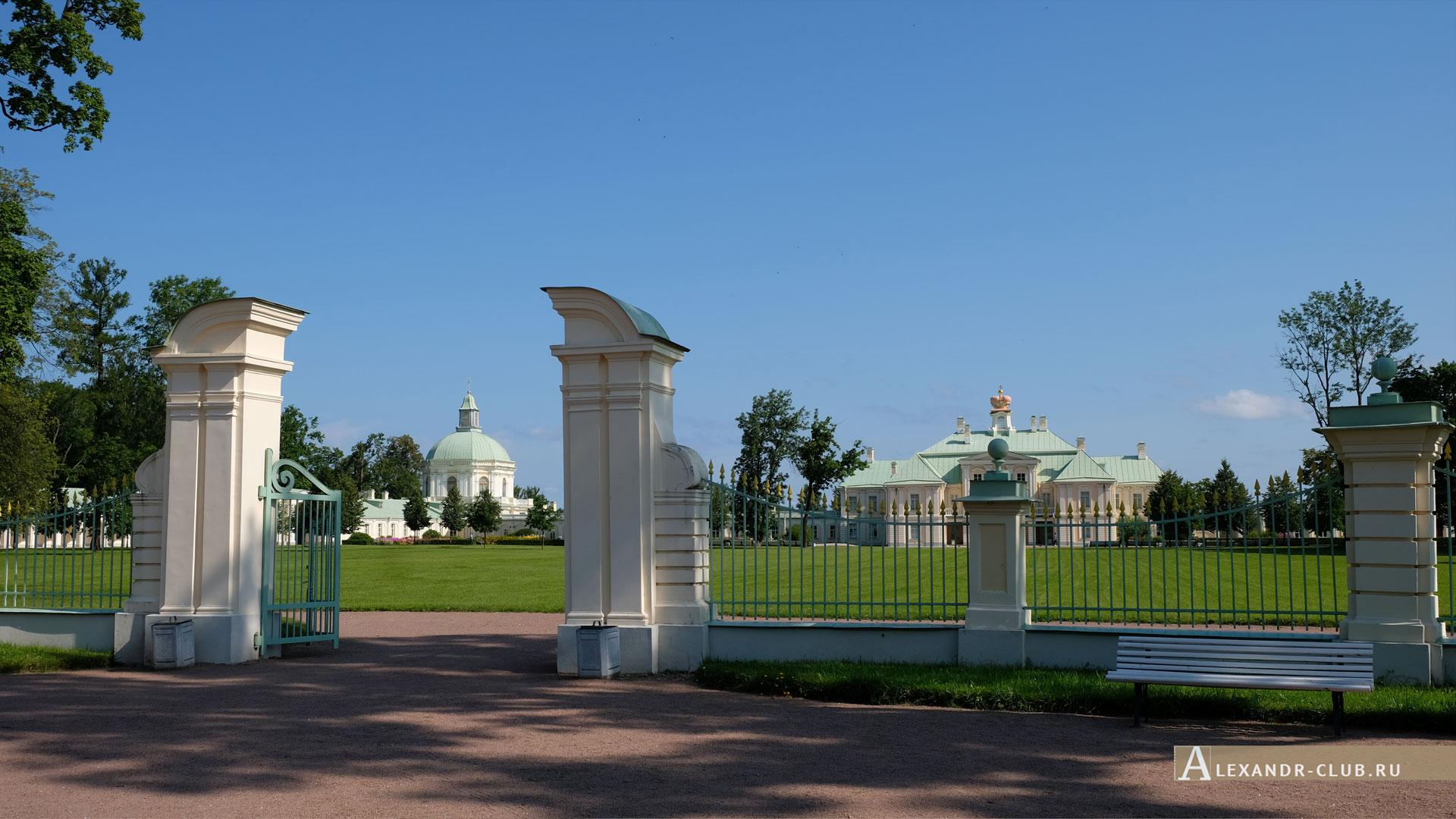 Ораниенбаум, лето, Большой Меншиковский дворец, двор