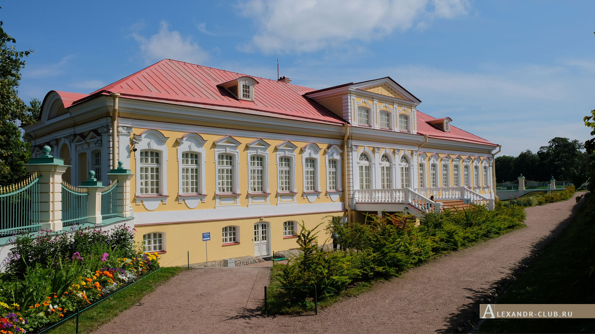 Ораниенбаум, лето, музей «Картинный дом»