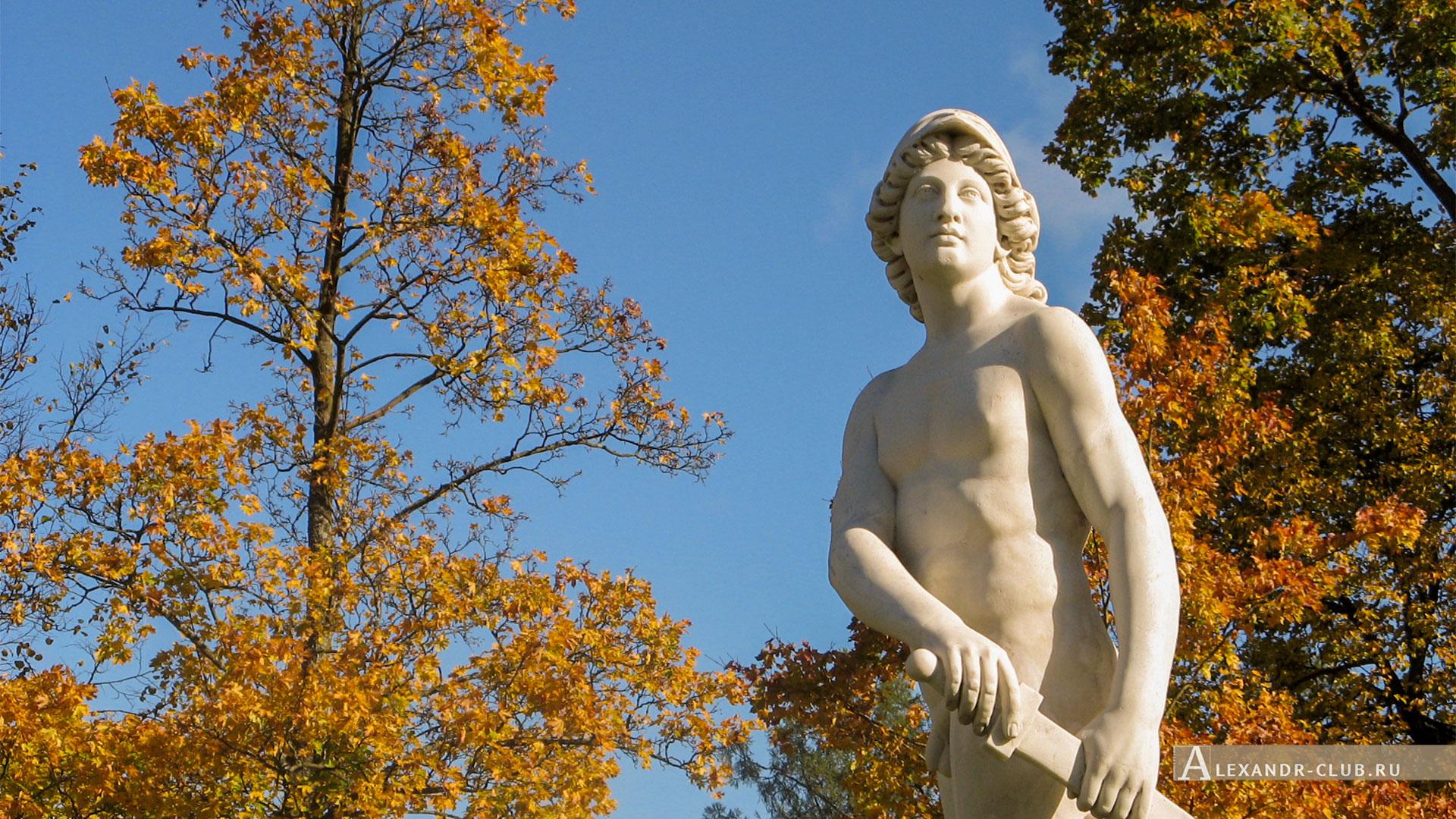 Гатчина, Гатчинский парк, осень, Нижний Голландский сад, статуя «Марс»