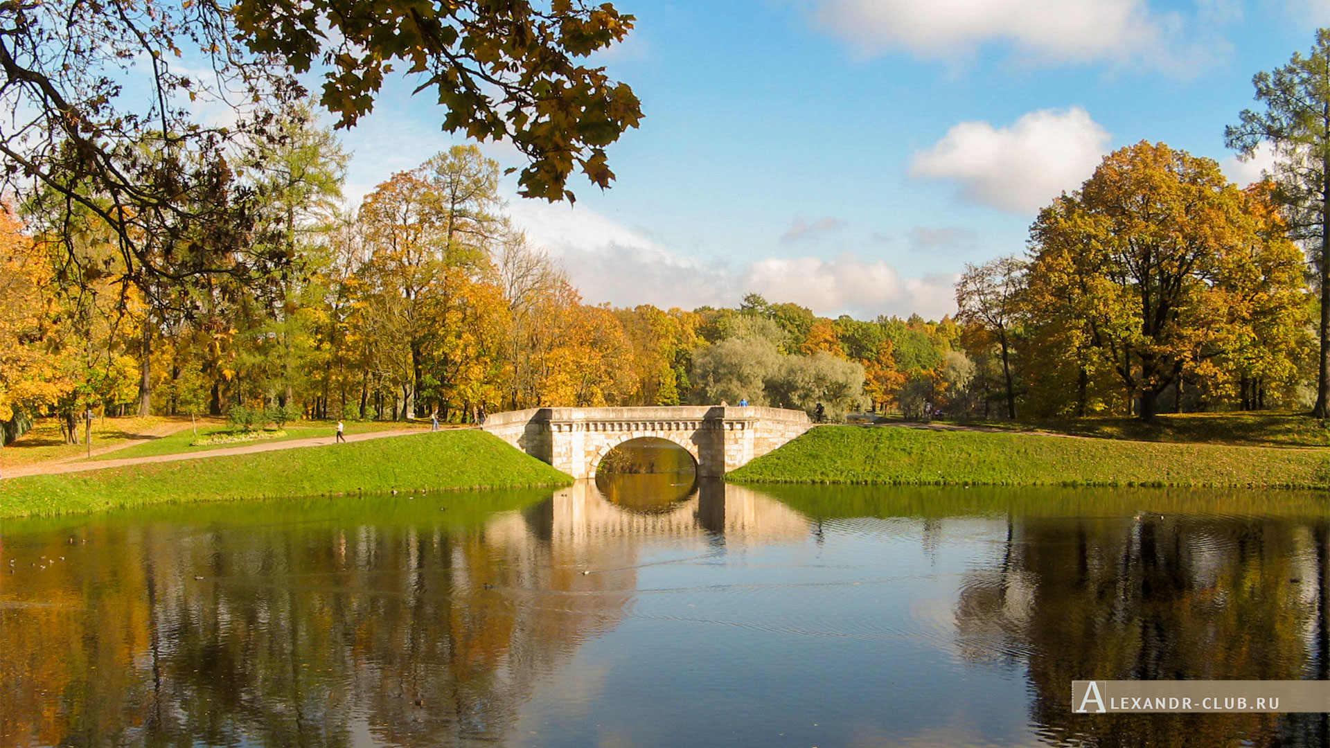 Гатчина, Гатчинский парк, осень, Карпин мост