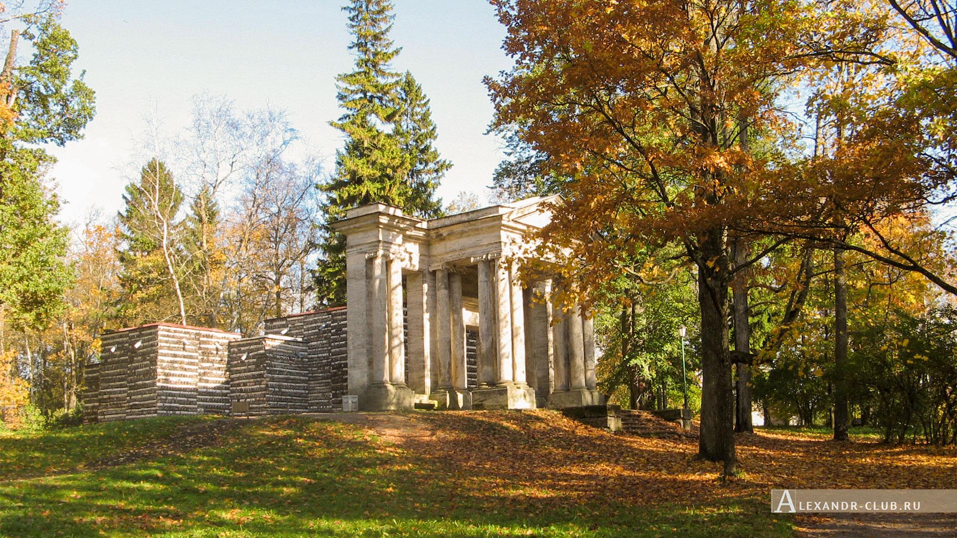Гатчина, Гатчинский парк, осень, Портал «Маска» и Березовый домик