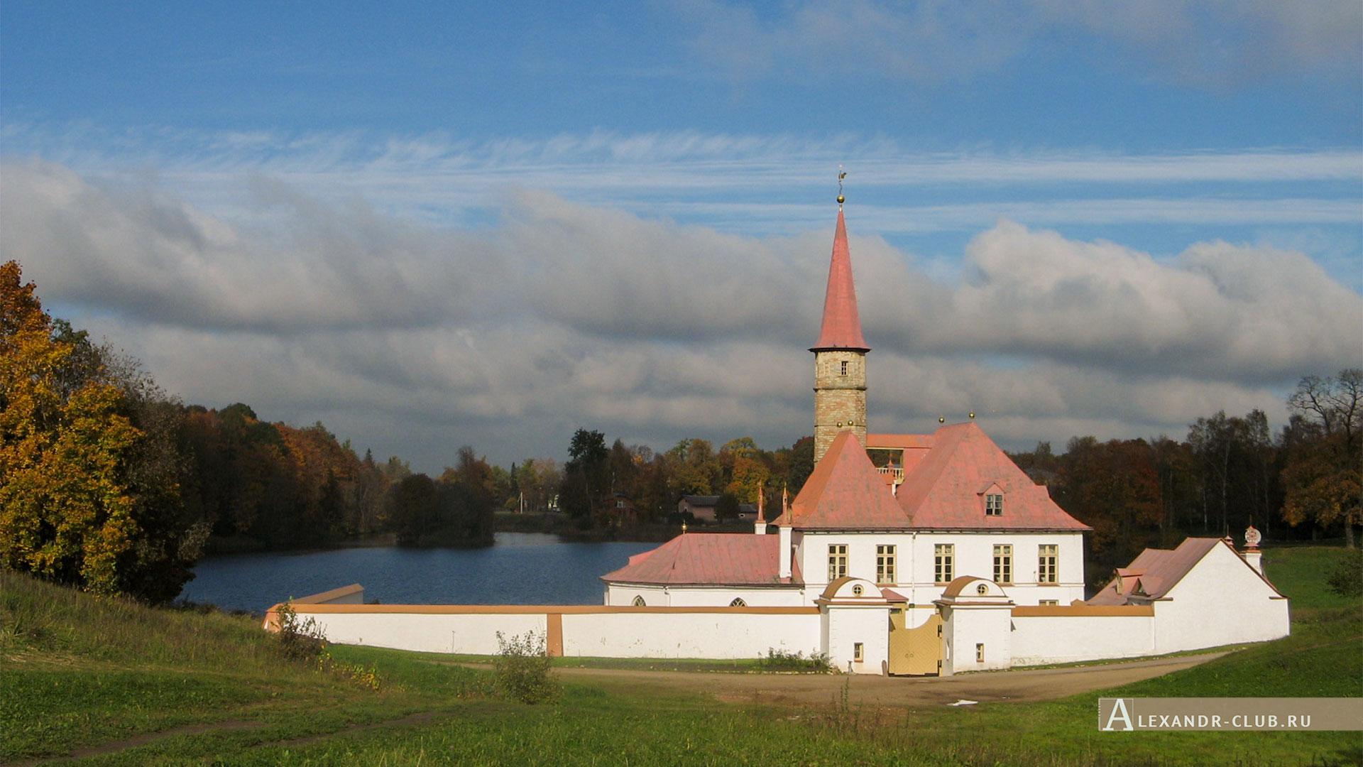 Гатчина, осень, Приоратский дворец