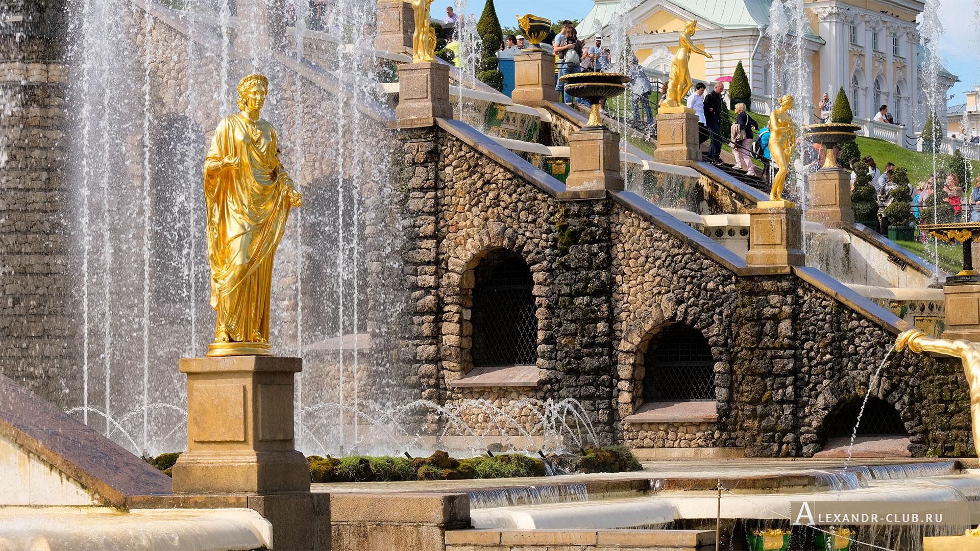 Петергоф, лето, Нижний парк, фонтан «Большой каскад»