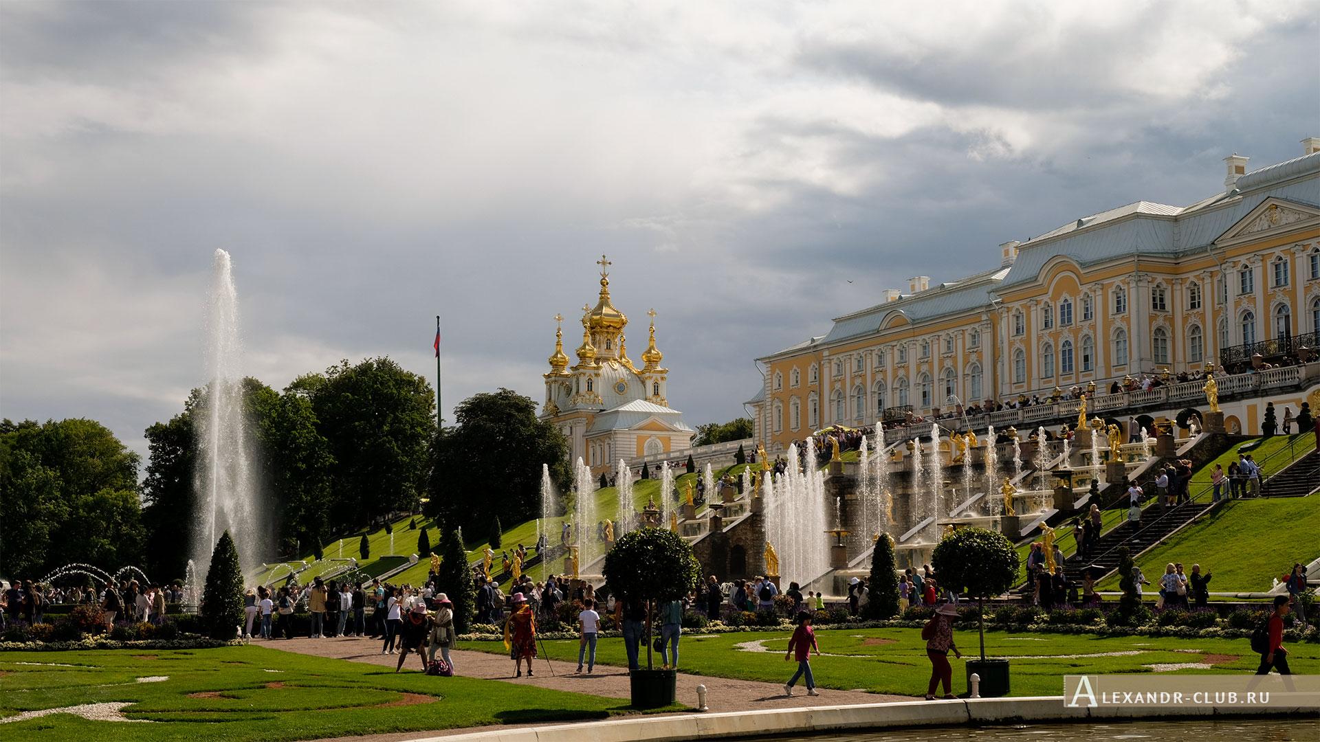 Петергоф, лето, Нижний парк, Большой петергофский дворец, фонтан «Большой каскад», Церковный корпус