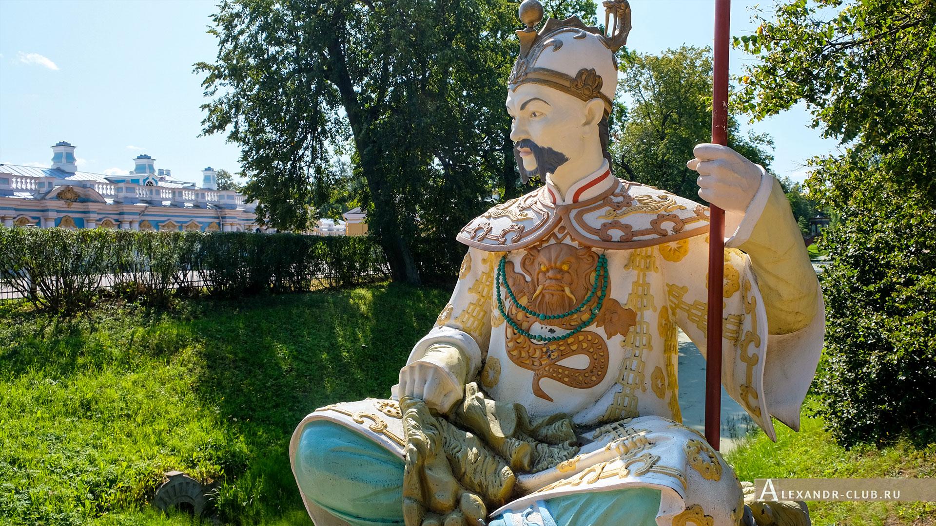 Царское Село, лето, Александровский парк, Большой китайский мост