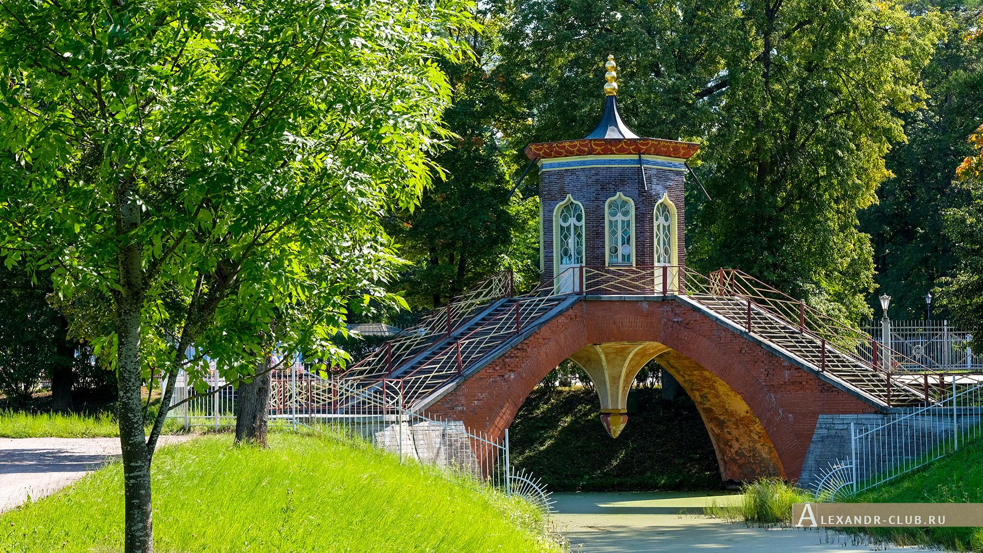 Царское Село, лето, Александровский парк, Крестовый мост