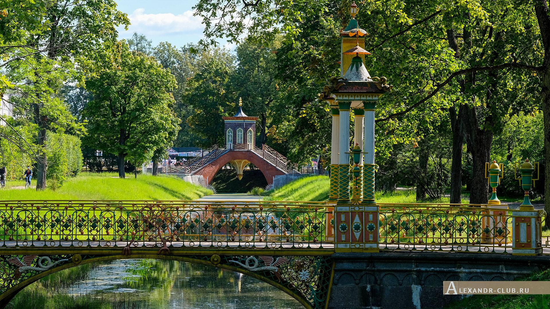 Царское Село, лето, Александровский парк, Китайский мостик, Крестовый мост