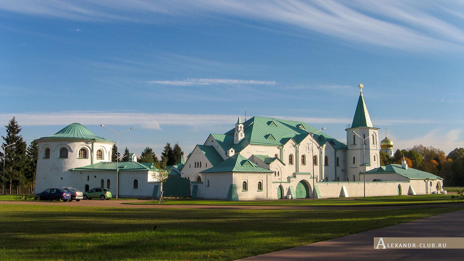 Царское Село, лето, Александровский парк, Ратная палата