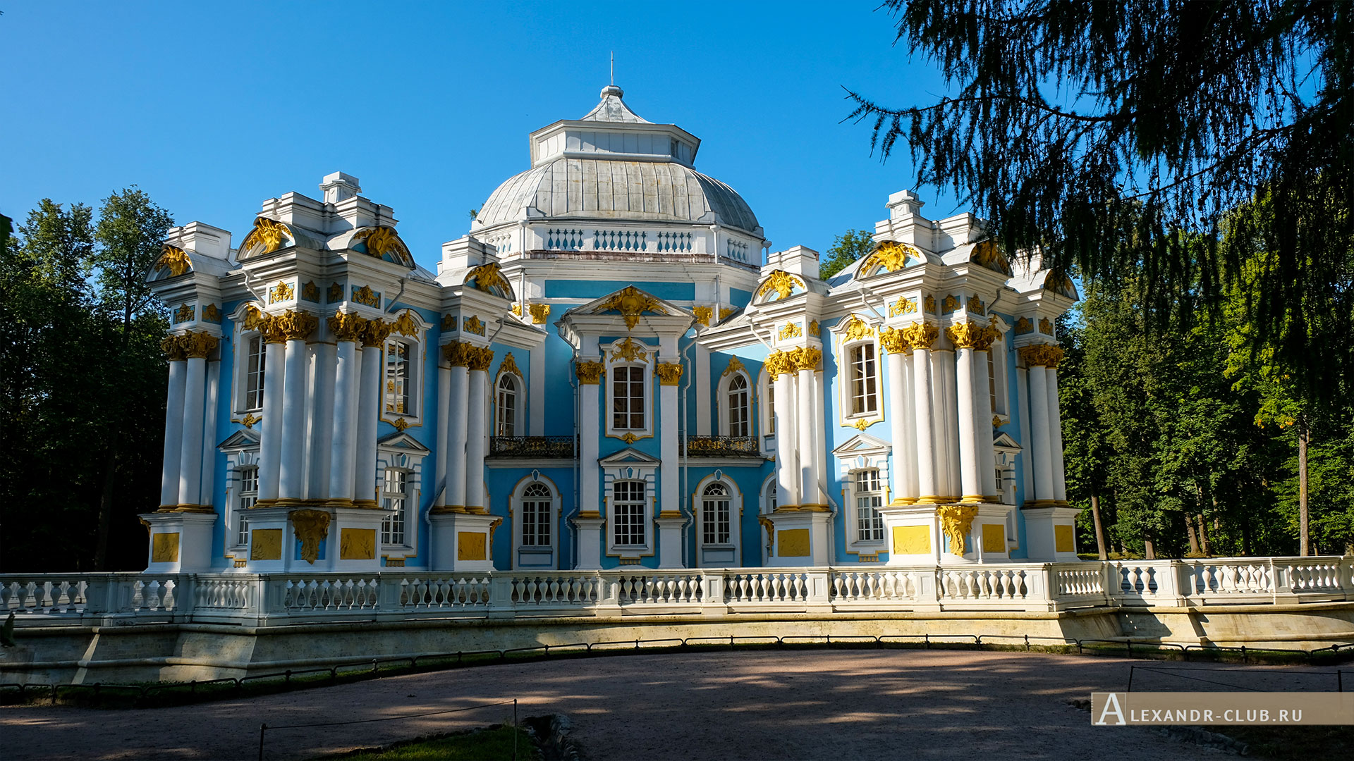 Царское Село, лето, Екатерининский парк, павильон «Эрмитаж»