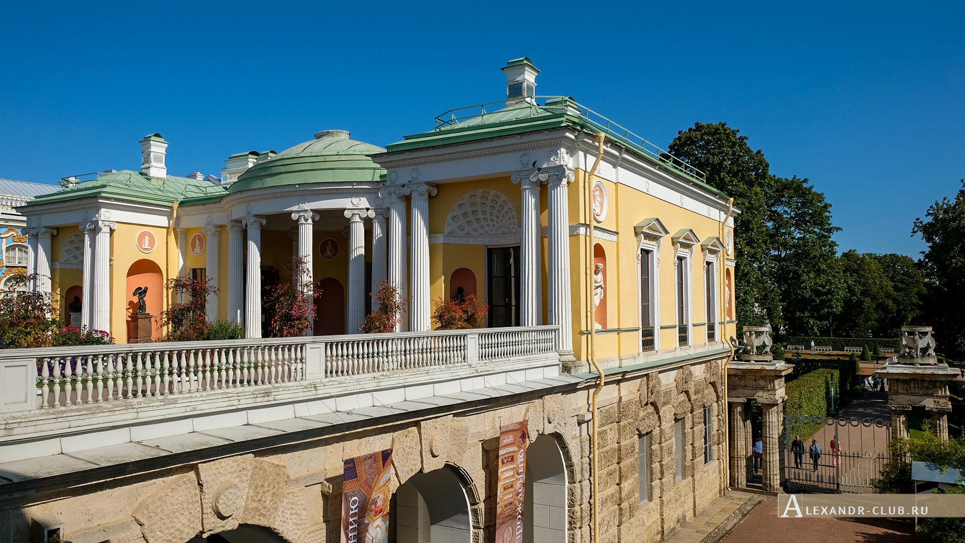Царское Село, лето, Екатерининский дворец, павильон «Холодная баня с Агатовыми комнатами»