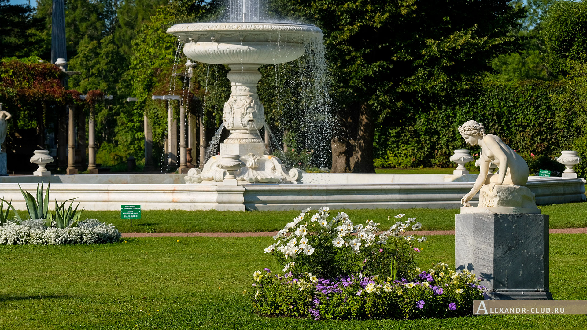 Царское Село, лето, Екатерининский парк, Собственный садик, Фонтан, Нимфа