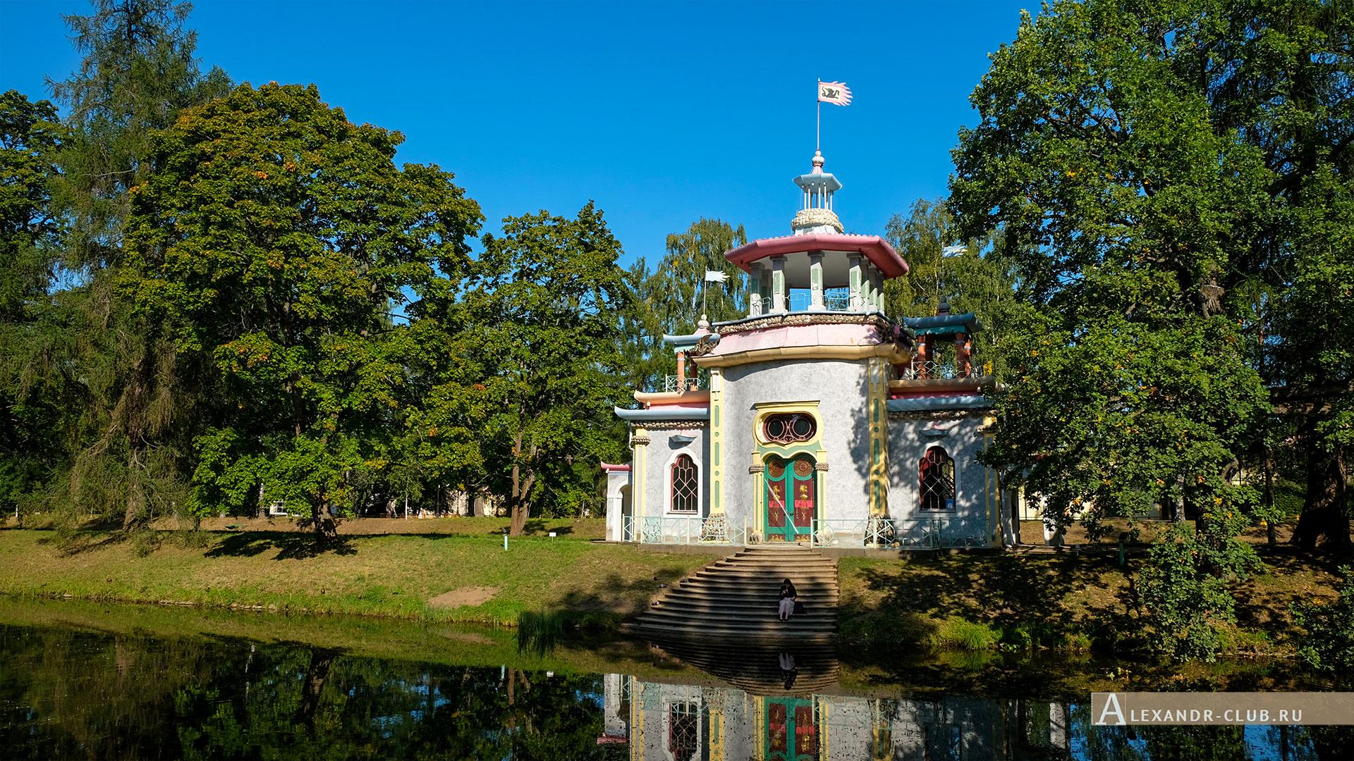 Царское Село, лето, Екатерининский парк, павильон «Скрипучая беседка»