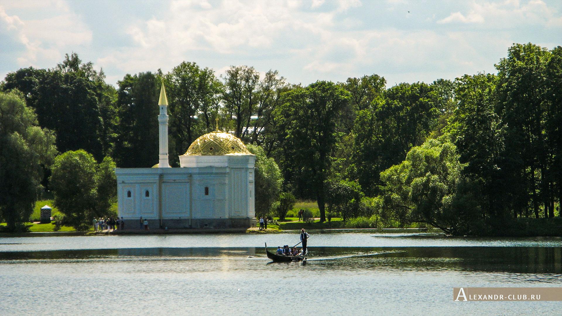Царское Село, лето, Екатерининский парк, павильон «Турецкая баня»