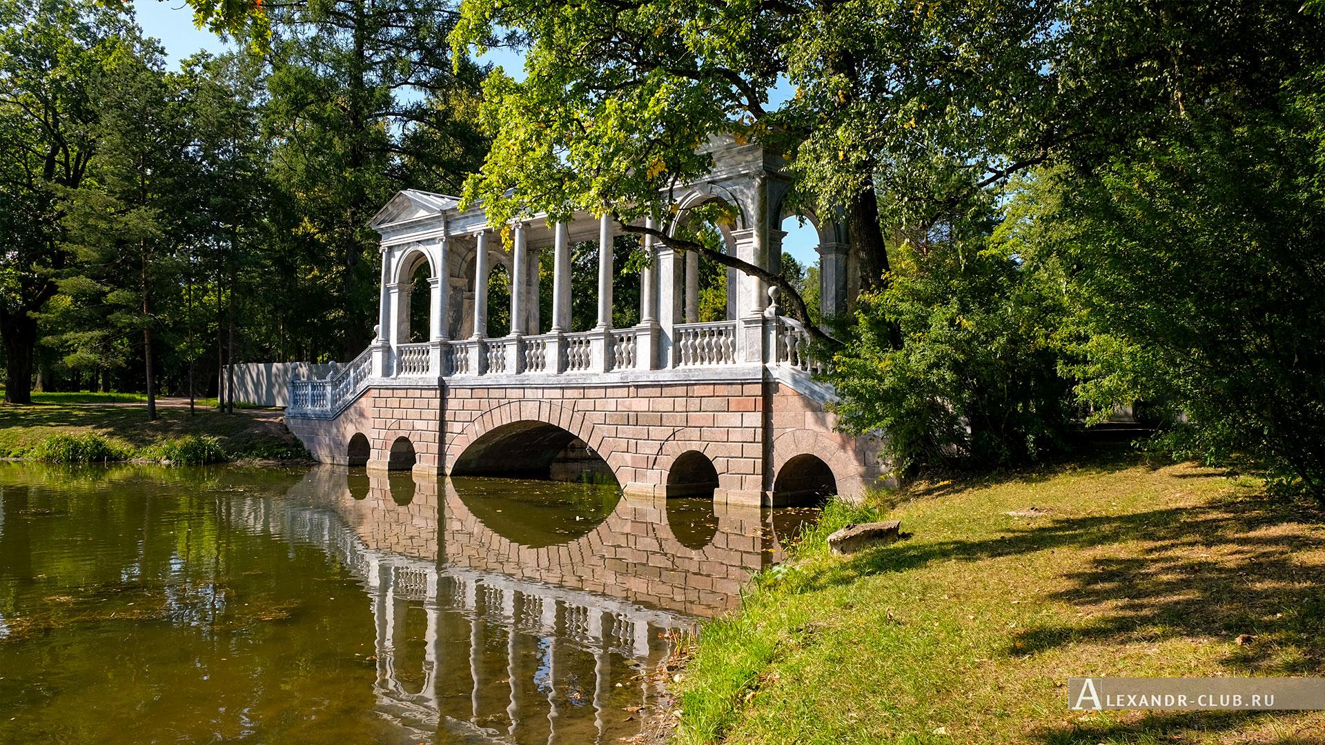 Царское Село, лето, Екатерининский парк, Мраморный Палладиев мост