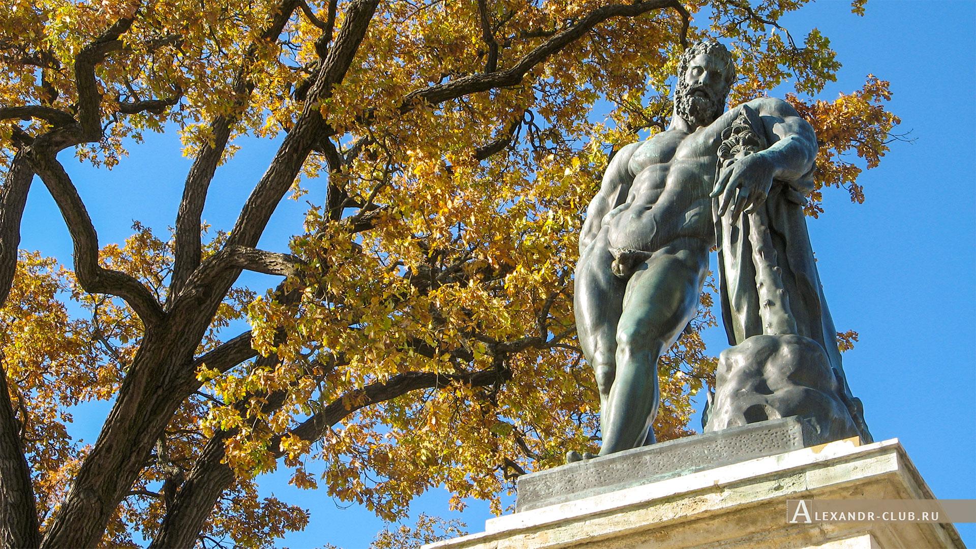 Царское Село, осень, Екатерининский парк, статуя Геркулес Фарнезский