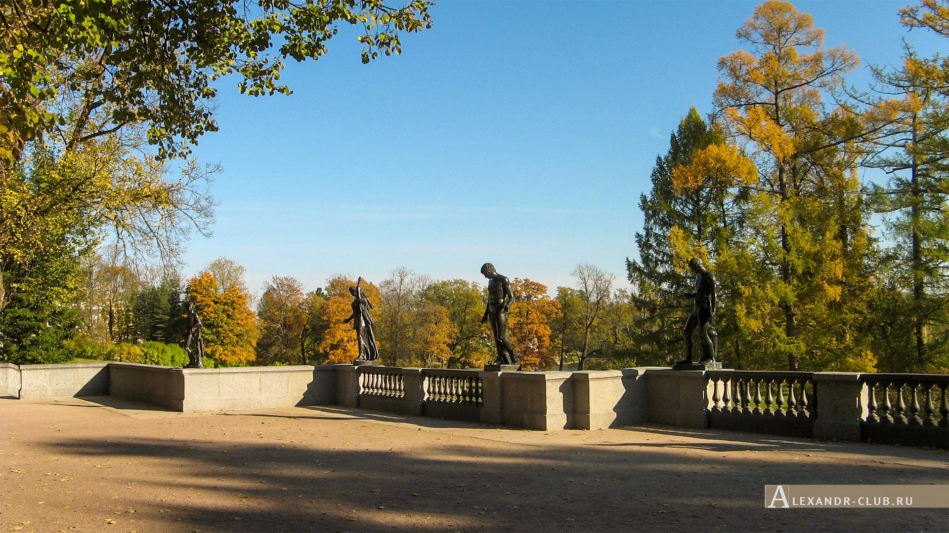 Царское Село, осень, Екатерининский парк, Гранитная терраса