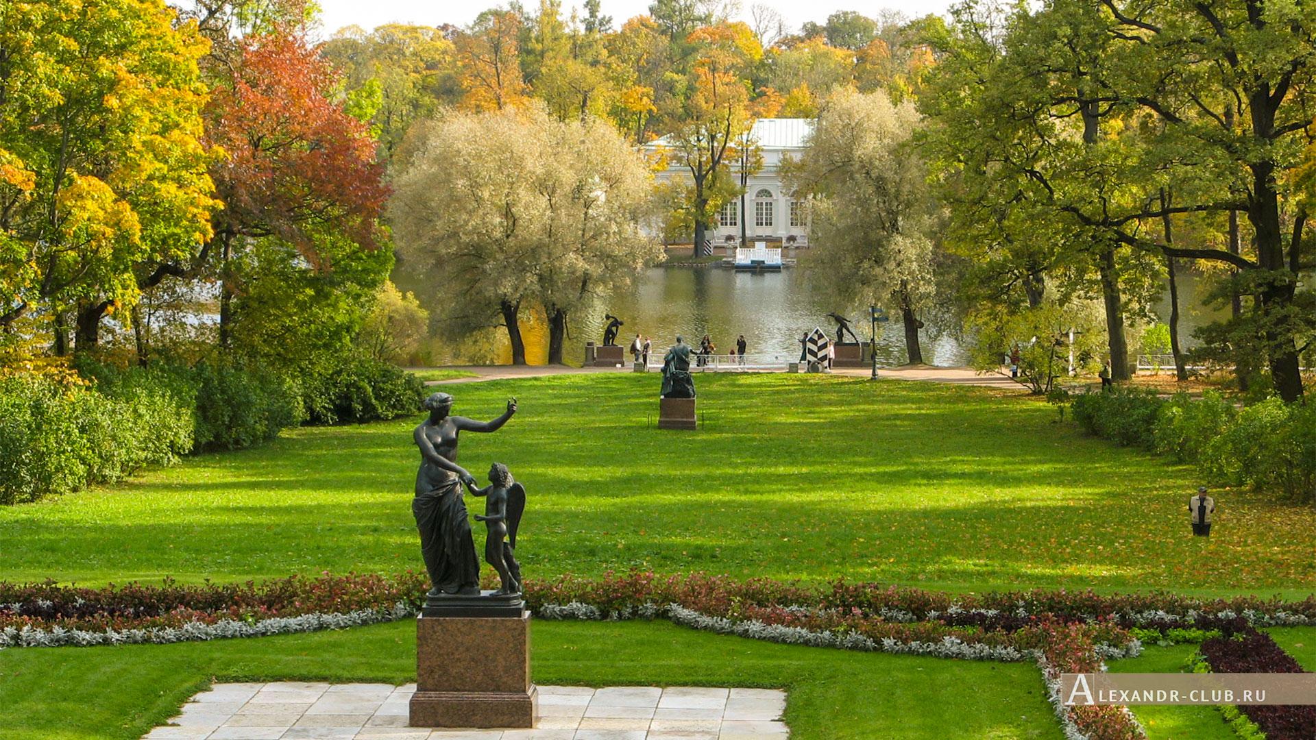 Царское Село, осень, Екатерининский парк, вид с Гранитной террасы