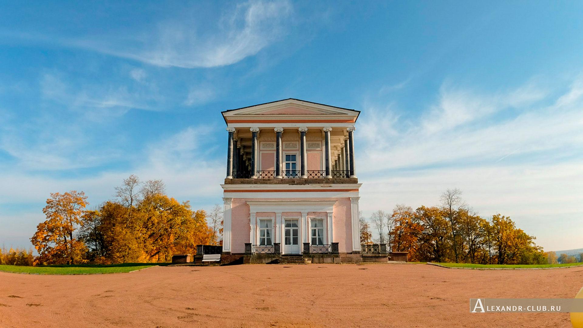 Петергоф, Луговой парк, осень, дворец Бельведер