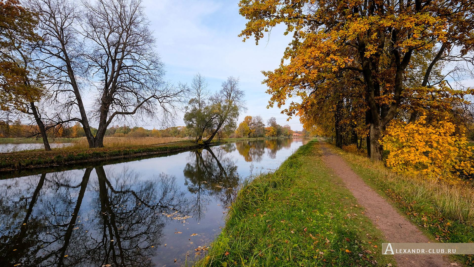 Петергоф, Луговой парк, осень, Старопетергофский канал