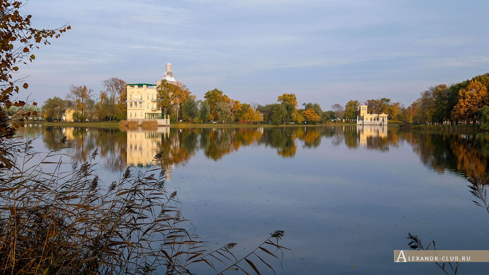 Петергоф, Колонистский парк, осень, Ольгин и Царицын павильоны