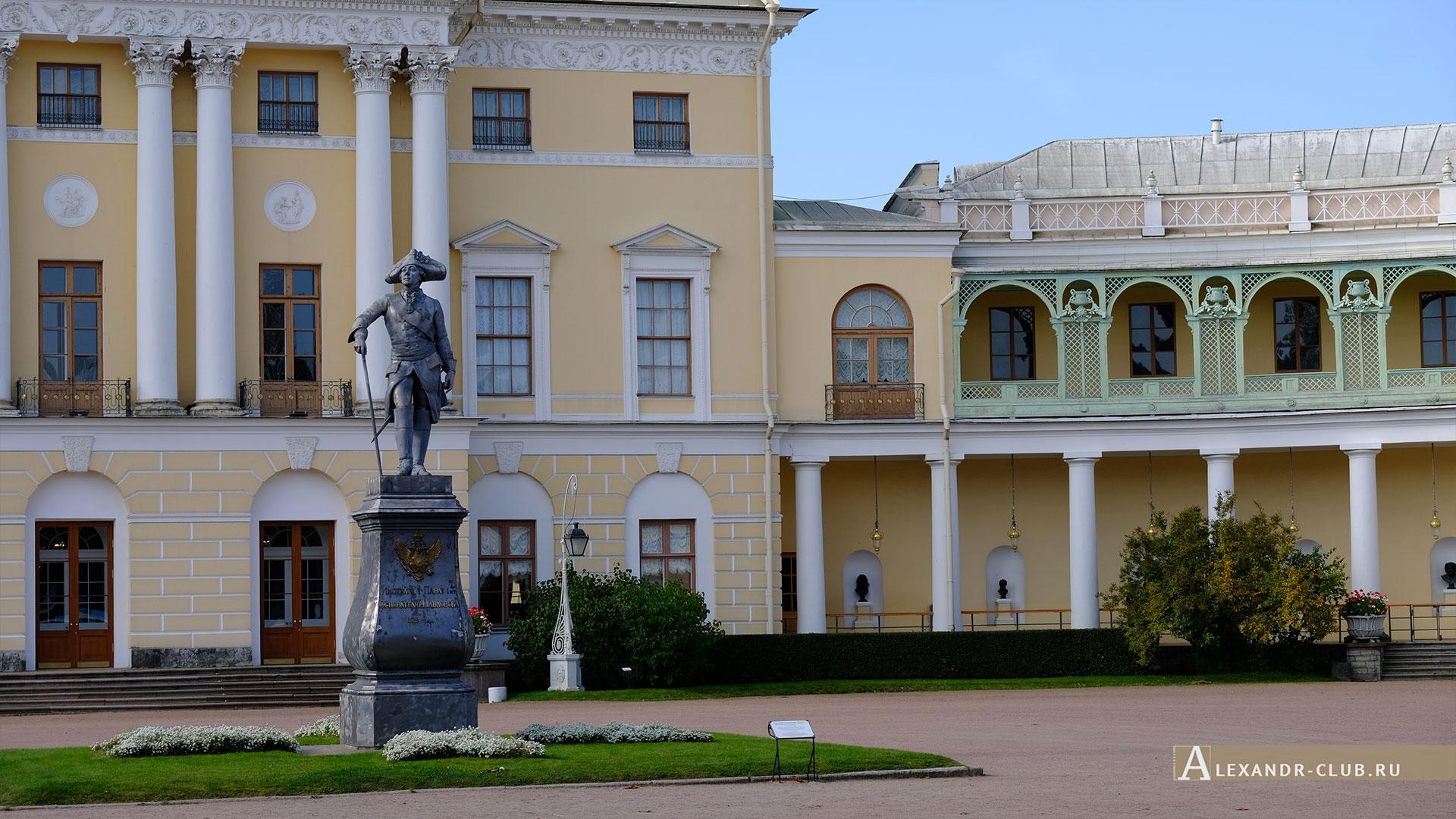 Павловск, осень, Павловский парк, Большой Павловский дворец