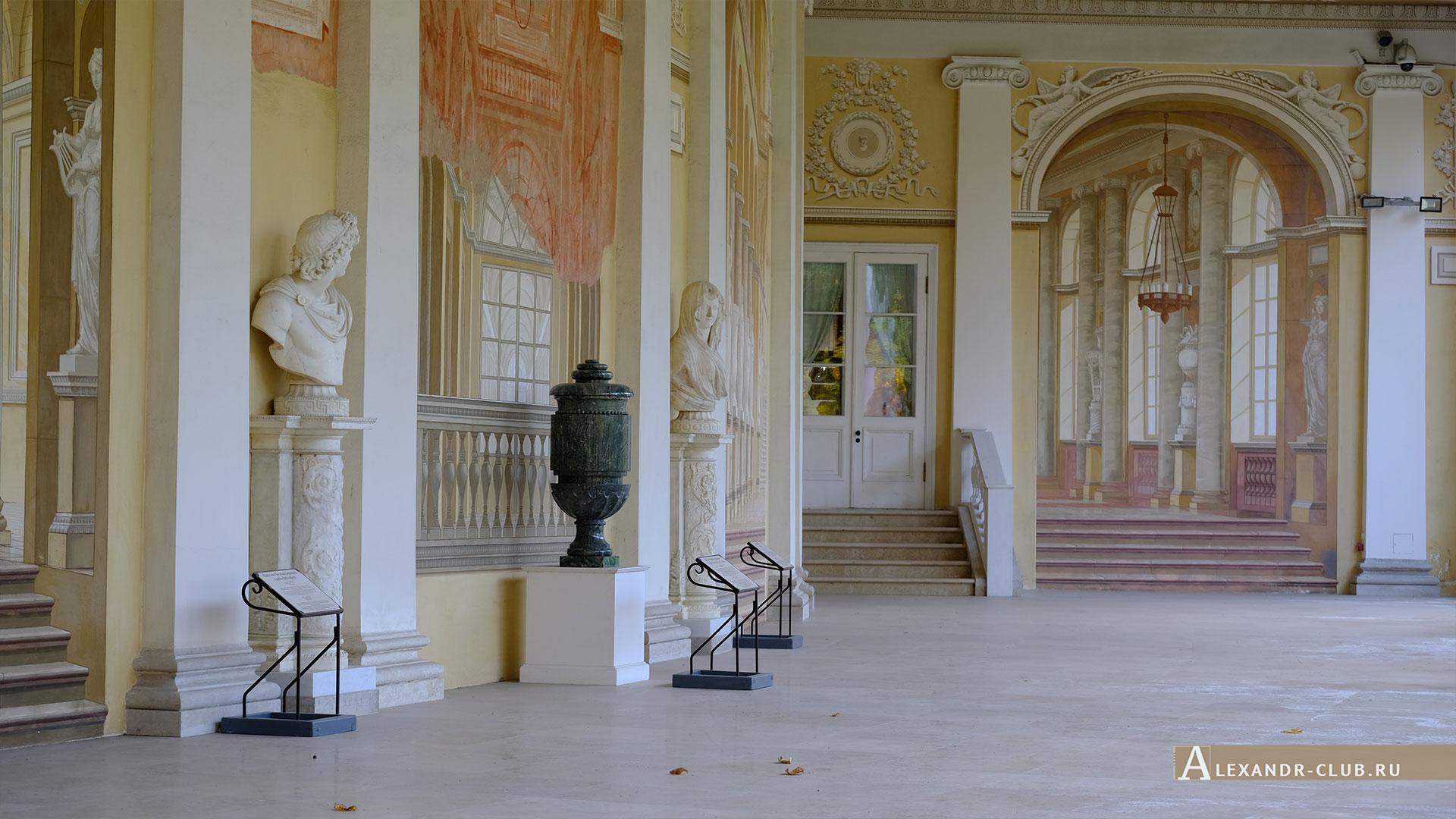 Павловск, осень, Большой Павловский дворец, Галерея Гонзаго