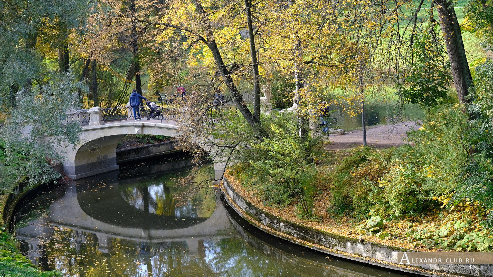 Павловск, осень, Павловский парк, мост Кентавров