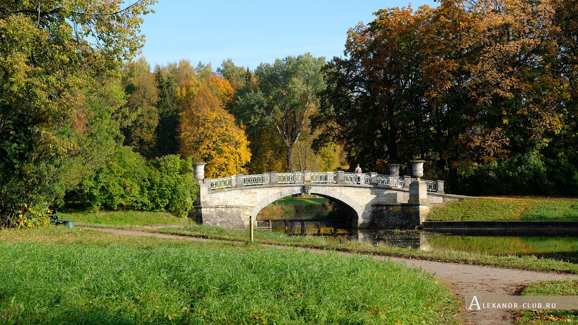 Павловск, осень, Павловский парк, Висконтиев мост