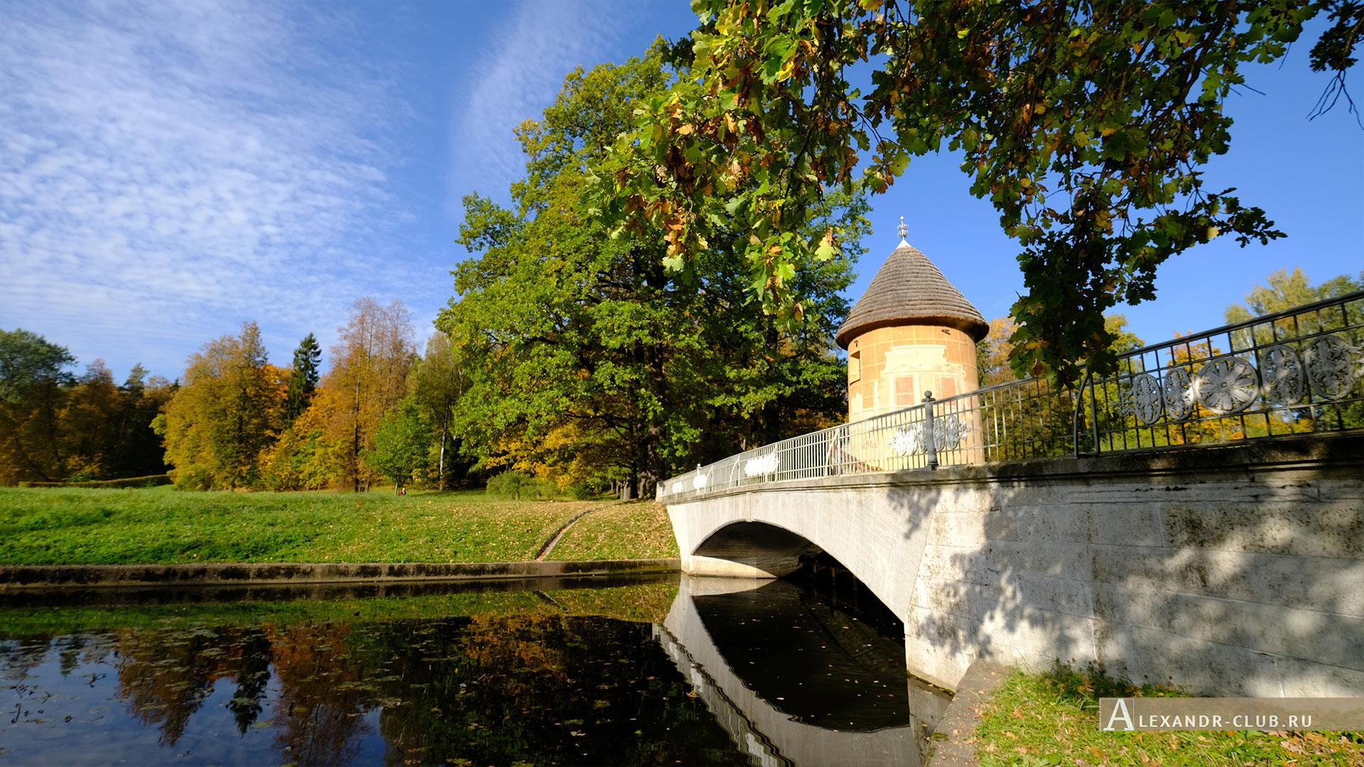 Павловск, осень, Павловский парк, Пиль-башня, Пильбашенный мост