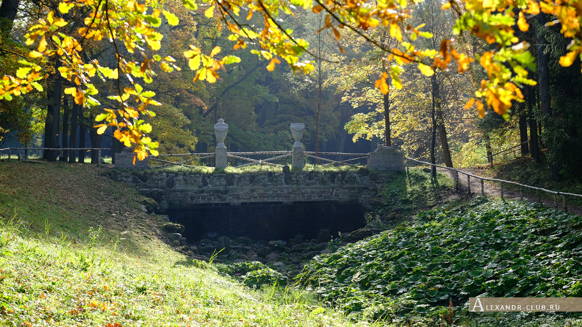 Павловск, осень, Павловский парк, Руинный каскад