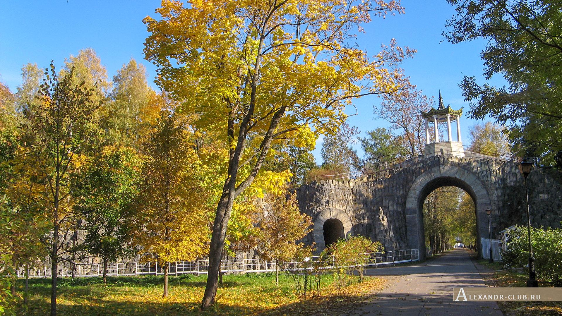 Пушкин, Царское Село, осень, Александровский парк, Большой каприз