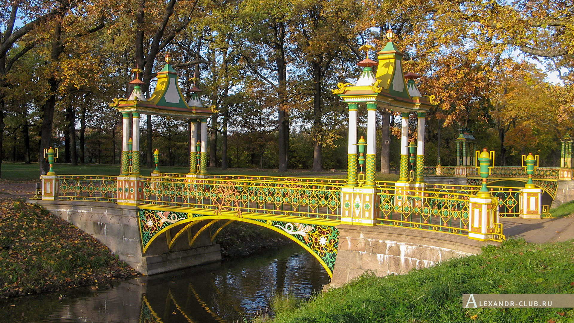 Пушкин, Царское Село, осень, Александровский парк, Китайский мостик