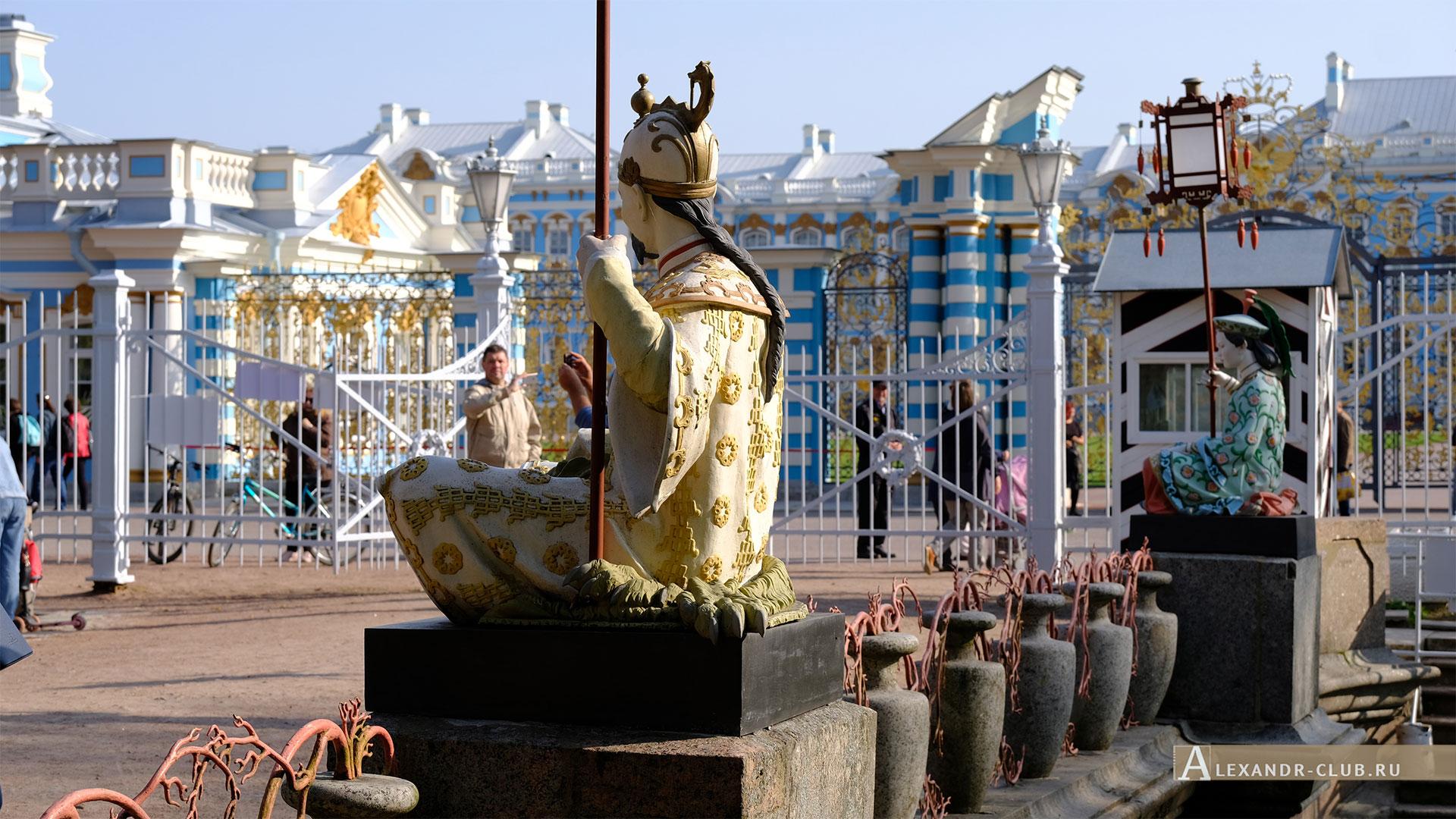 Пушкин, Царское Село, осень, Александровский парк, Большой китайский мост