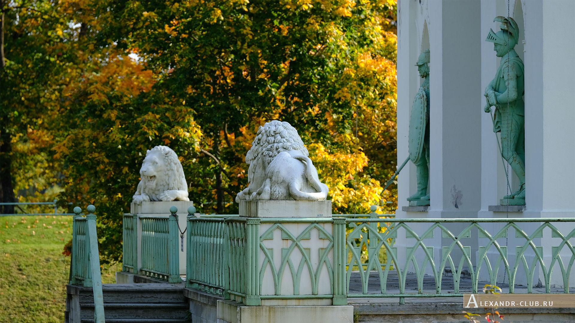 Пушкин, Царское Село, осень, Александровский парк, Белая башня